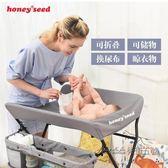 尿布台嬰兒護理台新生兒寶寶換尿布台按摩撫觸洗澡台多功能可摺疊 後街五號