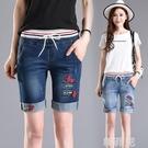 五分牛仔褲 新款夏季鬆緊腰牛仔短褲女五分褲高腰彈力寬鬆顯瘦卷邊中褲 韓菲兒