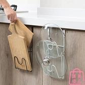 2個裝 廚房砧板瀝水架放菜板收納架鍋蓋掛架置物架【匯美優品】