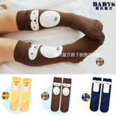 童襪 長版襪 厚款  企鵝  鴨鴨 猴子  超保暖  透氣 棉質 舒適 三款  寶貝童衣