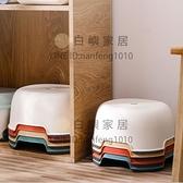 小板凳兒童塑料加厚椅子家用結實耐用茶幾換鞋矮凳洗澡腳凳【白嶼家居】
