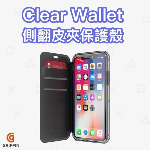 Griffin Survivor iPhone Xs XR Xs Max Clear Wallet 側翻 皮夾式 皮套 透明背板 防刮