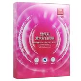 【森田藥粧】雙保濕激水綻白面膜6片入x6盒(6040094)