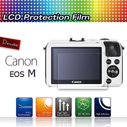 【EC數位】Canon 650D 700D 100D 7D 6D 5D3 5D2 1100D EOS M S110 專用 螢幕靜電保護貼