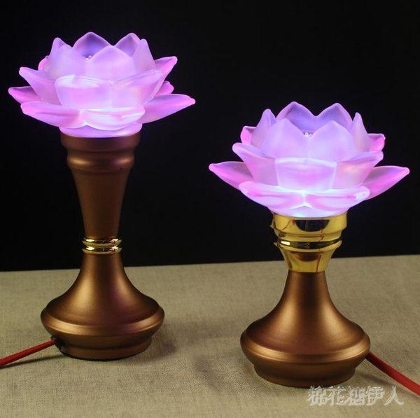 創意LED七彩琉璃蓮花水晶佛供燈用品  LVV3331【棉花糖伊人】TW