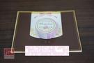 【NICHIBAN】 日絆 Petit Joie Mending Tape 花邊隱形膠帶 白兔花叢 (PJMD-15S016)
