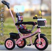 大號兒童三輪車腳踏車童車1--3-5歲寶寶手推車自行車充氣輪小孩車igo  韓風物語