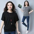 大碼蝙蝠衫半袖上衣韓版寬鬆短款t恤女裝潮