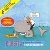 二手書博民逛書店 《商業巨鯨刮刮樂》 R2Y ISBN:9578302304│王悅燕