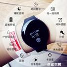 智慧手錶男黑科技潮流電子表女學生運動多功能簡約氣質觸屏新概念 創意空間