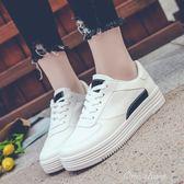 小白鞋女季新款潮學生韓版百搭平底帆布鞋內增高板鞋女鞋子 早秋最低價促銷