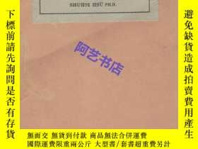 二手書博民逛書店1941年版罕見日人戰爭行為類纂新編 A NEW DIGEST OF JAPANESE WAR CONDUCT,2