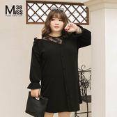 Miss38-(現貨)【A12233】大尺碼長版襯衫洋裝 黑色露肩假兩件 長袖上衣連身裙 - 中大尺碼女裝