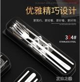 便攜筷勺-德國304不銹鋼筷子勺子套裝便攜式餐具叉子三件套學生成人韓國勺