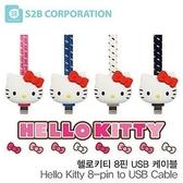 TOUCH-KR 正韓 Hello Kitty 防斷裂織布扁線 蘋果認證 Apple 8 pin 充電線 傳輸線│i4285