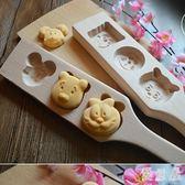 木質冰皮月餅流心立體卡通模具烘焙工具  hh1809『優童屋』