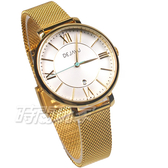 DEJAVU 羅馬時刻 繽紛色系 指針錶 學生手錶 日期顯示窗 米蘭帶 女錶 DJ-5022M金