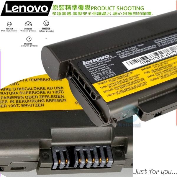 LENOVO T440P 電池(原廠最高規)-聯想 T540P,L540,W540 ,57++,45N1151,45N1179,45N1158,45N1159