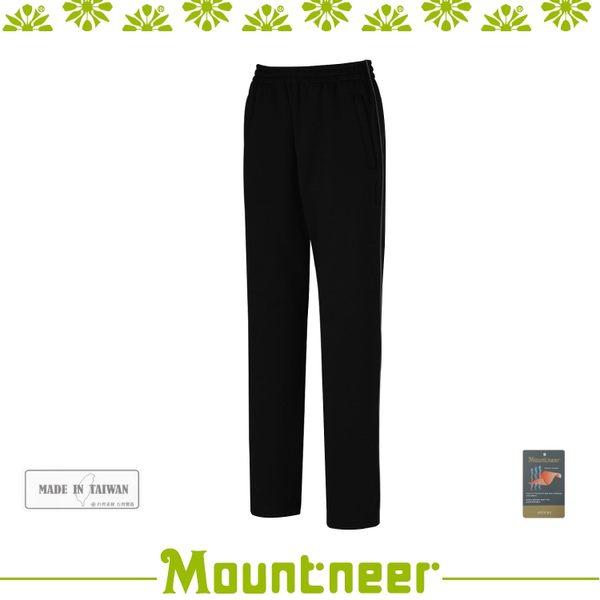 【Mountneer 山林 中性 針織運動排汗長褲《黑灰》】32S51/休閒褲/防風/吸濕