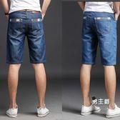 (百貨週年慶)現貨!牛仔短褲五分褲夏季男士薄款牛仔中褲潮流修身直筒褲五分褲上班