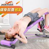 仰臥起坐健身器材家用多功能腹肌板健腹器男女折疊仰臥板帶折疊功能 聖誕交換禮物xw