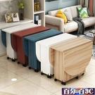 簡易圓形折疊餐桌小戶型家用可移動帶輪長方形簡約多功能吃飯桌子 WJ百分百