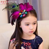 兒童頭飾 女童發飾公主韓國小女孩錶演飾品夾子寶寶生日可愛發卡 父親節好康下殺
