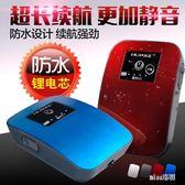交直流兩用氧氣泵 防水USB靜音便攜鋰電池充電釣魚增氧機  BQ812『miss洛羽』TW