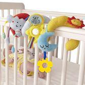 嬰兒床繞 星星月亮床掛 安全座椅推車掛件-321寶貝屋