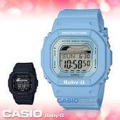 CASIO手錶專賣店 國隆 BABY-G BLX-560-2D 衝浪繽紛電子女錶 樹脂錶帶 珍珠藍錶面 BLX-560