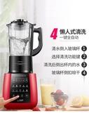 豆漿機 早中晚破壁豆漿機家用加熱多功能小型全自動輔食料理養生機免過濾【免運】