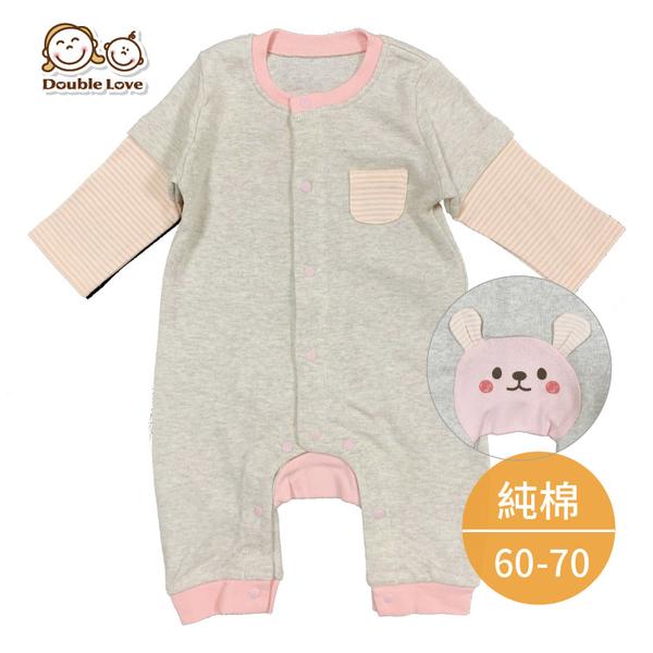 連身衣 蝴蝶衣 新生兒服【GD0006】日本寶寶連身衣 大屁屁褲 兔裝 新生兒服 外出服 (60-70)