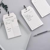 【BlueCat】每日計劃本待辦事項環扣式便條紙