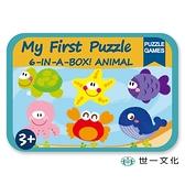 海洋動物(鐵盒木製拼圖)