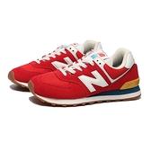 NEW BALANCE 574 休閒鞋 復古 亮紅 麂皮 運動 慢跑 (布魯克林) ML574HA2