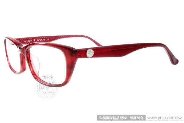 agnes b. 光學眼鏡 ABP239 X04 (紅) 法式金屬點點 平光鏡框 # 金橘眼鏡