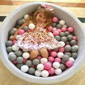 ins海洋球池嬰兒童游戲屋滑梯池寶寶室內玩具球波波球小孩禮物T【中秋節】