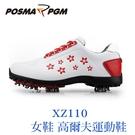 POSMA PGM 女款 運動鞋 高爾夫鞋 膠底 耐磨 防滑 白 紅 XZ110WRED
