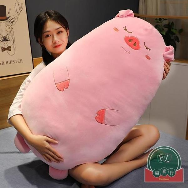 可愛靠枕床頭抱枕靠墊床上大靠背睡覺枕頭沙發卡通【福喜行】