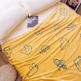 加厚毛毯床單休閒毯法萊絨夏季空調毯雙層午睡毯珊瑚絨毛巾小被子