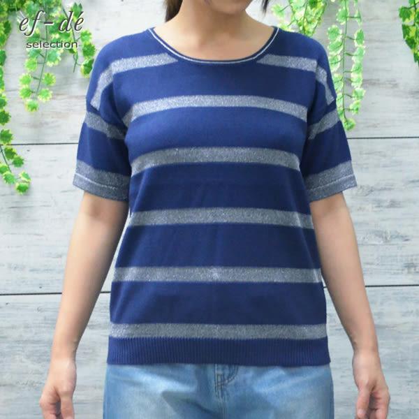【ef-de】漢神春夏 雙色橫條圓領短袖針織上衣(銀灰/奶油/深藍)