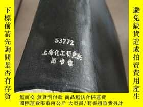 二手書博民逛書店FERTILISER罕見NEWS.Vol.42.1997(肥料新