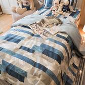 藍色大理石 Q3雙人加大床包與雙人新式兩用被五件組  100%精梳棉  台灣製 棉床本舖