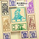 華容道盒子彩色兒童成人小學生益智力拼圖玩具孔明鎖禮物  露露日記