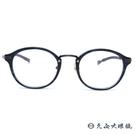 999.9 日本神級眼鏡 M38 (透藍...
