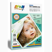 Color-Dance 彩之舞 HY-B32 A2 亮面高畫質數位相紙–防水 270g 50張/包