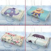 夏季涼席冰絲枕套30*50兒童乳膠枕套
