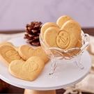 『喜憨兒』愛心LOGO餅乾-50片 (單片裝)