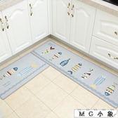 地墊    簡約現代風廚房墊子吸水地墊