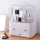 加大號抽屜式化妝品收納盒帶蓋防塵護膚品置物架梳妝臺桌面整理盒『小淇嚴選』